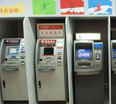 cash card automaten: