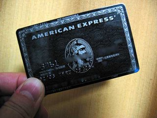 American Express Karte.Penpower Worldcard Pro Business Card Scanner Business Centurion Card