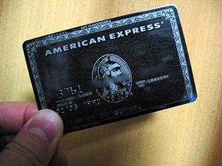 American Express Centurion